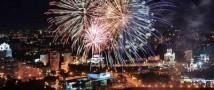 Юбилей Екатеринбурга может стать масштабным инвестиционным проектом