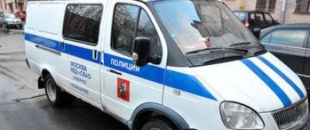 В Москве нашли разбросанными человеческие кости
