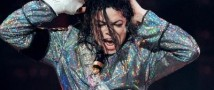 Теперь бессмертные хиты короля поп-музыки Майкла Джексона и рок-группы Nirvana зазвучат в новой интерпретации на русских народных инструментах