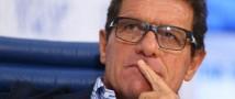 Фабио Капелло может из-за долгов разорвать контракт с РФС