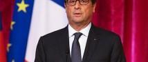Отсканированные странички паспорта Франсуа Олланд попали в интернет