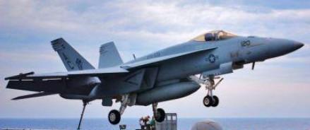 В Тихом океане разбились два истребителя ВМС США