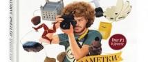 «Манн, Иванов и Фербер» издает книгу блоггера Ильи Варламова