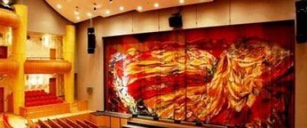27 октября Церемония торжественного открытия нового здания Московского государственного музыкального театра фольклора «Русская песня»