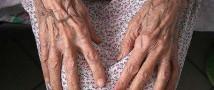 Мэр одного из городов Италии и владелец приюта для стариков обвиняются в жестоком обращении с людьми
