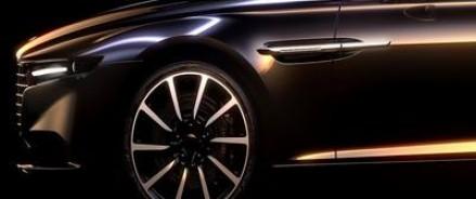 Состоялась официальная презентация Aston Martin Lagonda