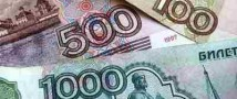 Центробанк принял решение о возобновлении валютных интервенций
