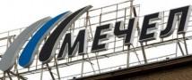 Компания «Мечел» продает свои активы