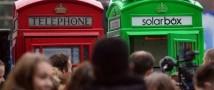 Телефонные будки Лондона будут использоваться в качестве зарядных станций для гаджетов