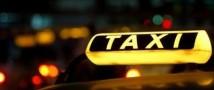 Житель Ангарска подорвал гранатой себя и пассажира такси