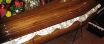 В Краснодарском крае неизвестные похитили гроб с покойником
