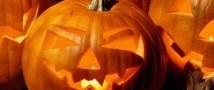 Хэллоуин в России собираются сделать Днем борьбы с коррупцией