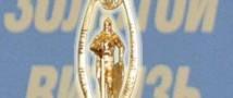 Победителем литературного форума «Золотой Витязь» стал калужский писатель Сергей Михеенков