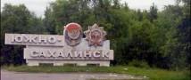Южно-Сахалинск потрясло зверское убийство юной девушки