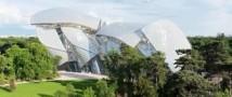 Музей современного искусства открылся недавно в Булонском лесу