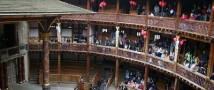 Театр Уильяма Шекспира «Глобус» порадует театралов Москвы новой постановкой