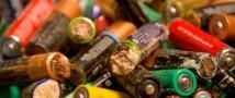 Ученые из Сингапура создали батарейку, которая будет работать двадцать лет
