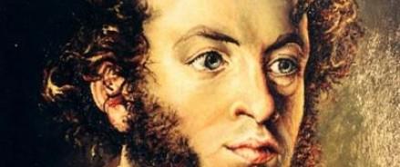 Издание «Руслана и Людмилы» 1820 года продали за 250 тысяч долларов