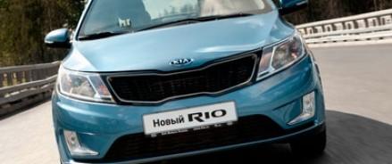 Базовая комплектация «Kia Rio» подешевела на 40 тысяч рублей