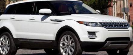 «Jaguar Land Rover» откроет первый завод в Китае