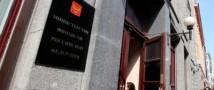 Минфин введет штрафы за использование криптовалют