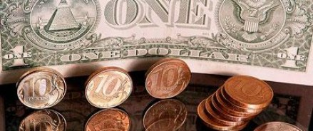 Доллар и евро снова дорожали