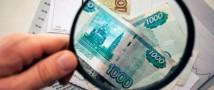 За 10 месяцев инфляция уже достигла показателя в 8,3%