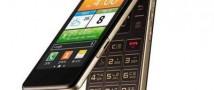 «Samsung» выпустит раскладушку «Galaxy Golden 2»