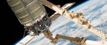 В НАСА уверяют, что на МКС продовольствия хватит до марта