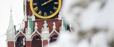 В ночь на воскресенье Россия перейдет на зимнее время