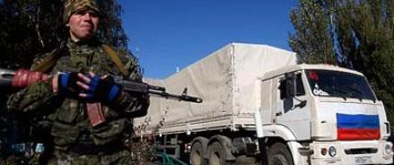 Очередная колонна с гуманитарным грузом отправилась на Донбасс