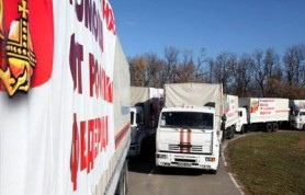 В Россию возвращается гуманитарный конвой