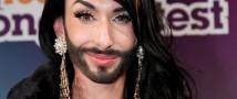 Кончита Вурст, трансвестит, победивший на «Евровидении-2014», призывает Европарламент к терпимости