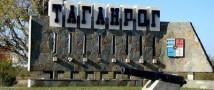 Таганрог обладает одним из самых лучших прогулочных парков в России