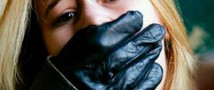 В Москве задержали женщину, пытавшуюся продать в сексуальное рабство несовершеннолетних девочек