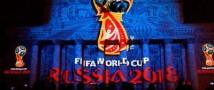 Была представлена эмблема чемпионата мира-2018