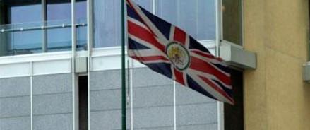 Парламент Великобритании призывает признать Палестину суверенным государством