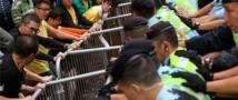 В Китае заблокировали англоязычный сайт «BBC»