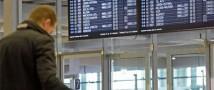 Пилоты авиакомпании «Lufthansa» объявили двухдневную забастовку