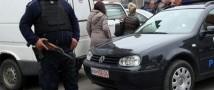 В Белграде обнаружили заминированный автомобиль с российскими номерами