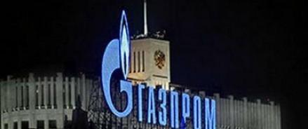 Украина готова купить у России 2,5 млрд кубометров газа