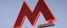 Правоохранители задержали преступников, которые занимались продажей «спайса» в метро