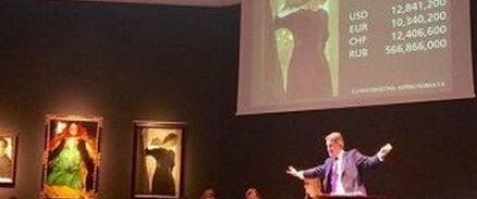 В Израиле продали картину Серова, чтобы построить музей русского искусства