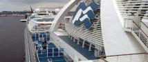 172 пассажира круизного лайнера подхватили желудочную инфекцию