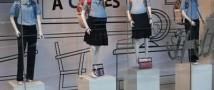 Венесуэльцев возмутили манекены беременных школьниц