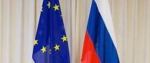 Отношения России и ЕС: информационная пропаганда решает все