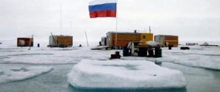 В России хотят создать Министерство по развитию Арктики