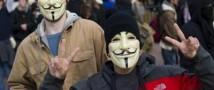 В Лондоне прошел самый громкий «Марш миллиона масок»