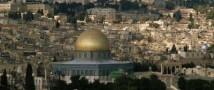 Вопрос о статусе Палестины будет решен парламентом Франции в декабре