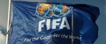ФИФА решила не забирать у России и Катара право на проведение ЧМ